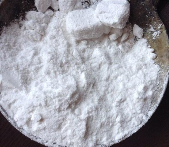 Buy SDB-005 Powder